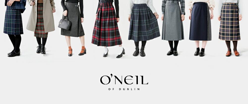 O'NEIL OF DUBLIN