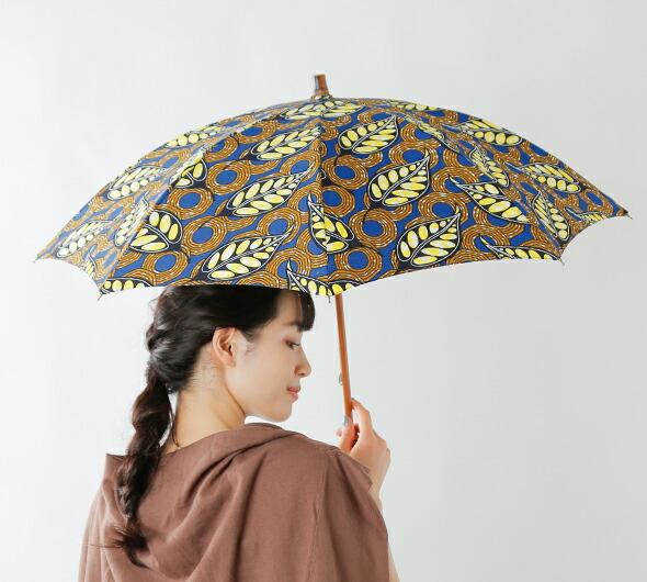 Bon Bon Store(ボンボンストア)<br>UV撥水コーティング加工 アフリカンバティックバンブーハンドル長傘 bon-21015