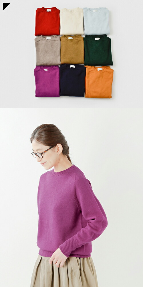 "soglia(ソリア)<br>ウールシームレスセーター""WEANERS Seamless Sweater"" weaners-seamlesssweater"