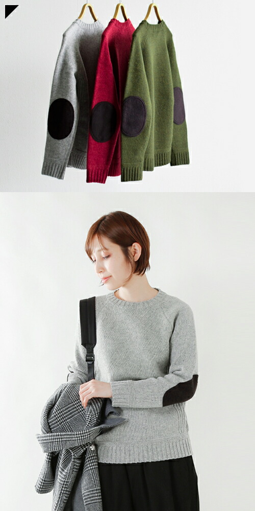 "soglia(ソリア)<br>エルボーパッチウールニットプルオーバー""LANDNOAH Sweater"" landnoah-sweater"