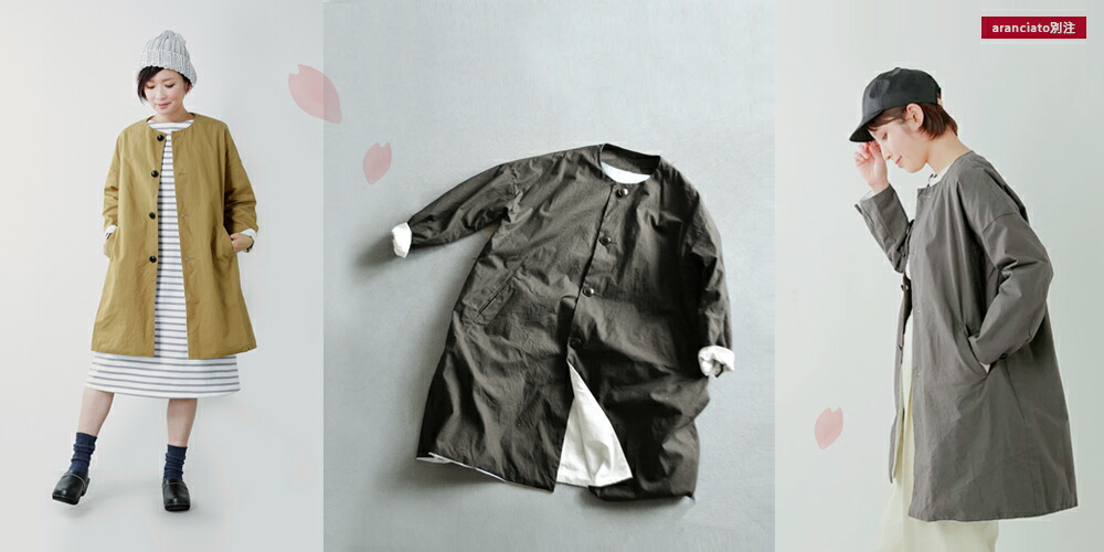 ironari(イロナリ)<br>aranciato別注ノーカラーサクラコート i-19112
