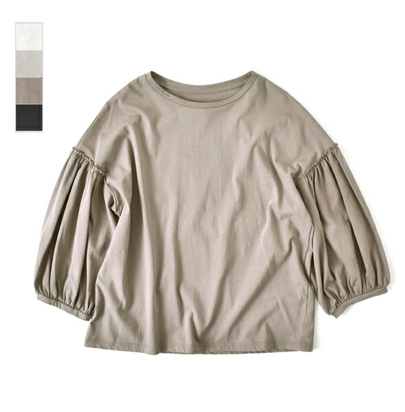 Gauze#(ガーゼ)<br>コットンパフスリーブTシャツ g608
