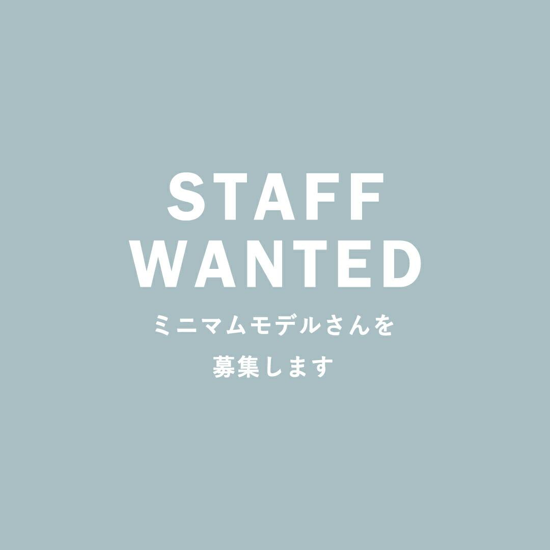 スタッフ募集 私たちと一緒にWEBのお仕事始めてみませんか?