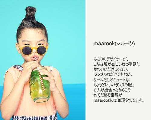 maarook(マルーク)