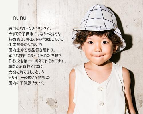 nunuforme(ヌヌフォルム)