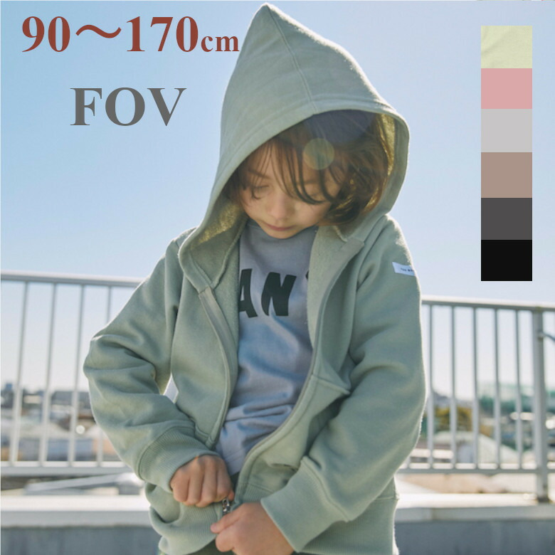 FOV(フォブ)ジップアップパーカー S〜F/90-170cm