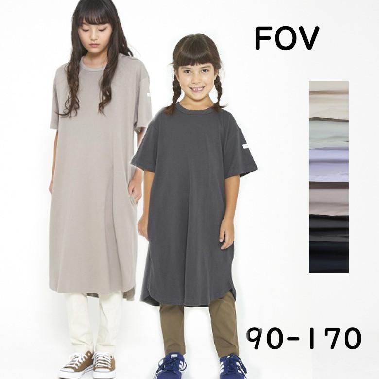 )FOV(フォブ)PLAIN ワンピース 90-170cm