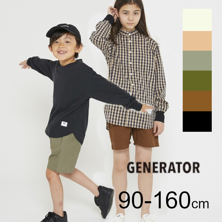 GENERATOR(ジェネレーター)クライミングショーツ S-XL/90-160cm