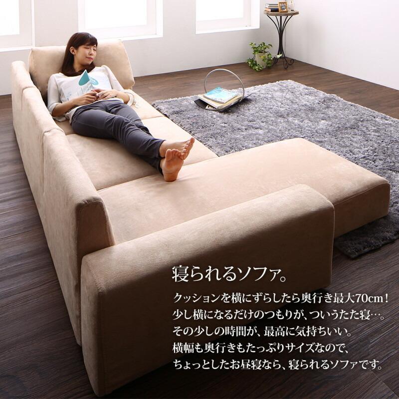 ゆったり寝られるソファ