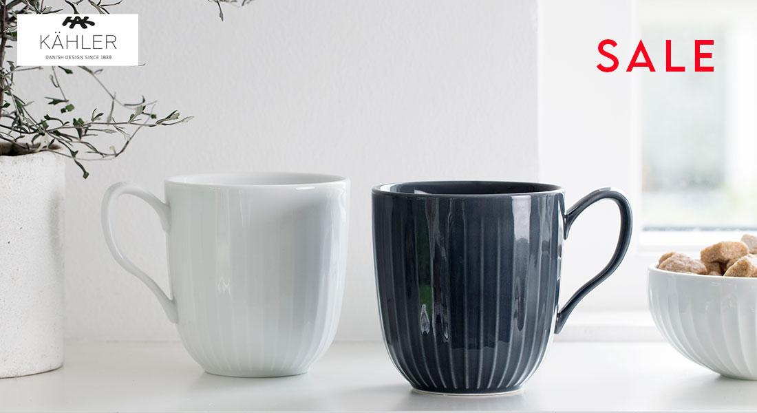 北欧雑貨・北欧デザイン アルコストア ケーラー食器 レート バレンタイン