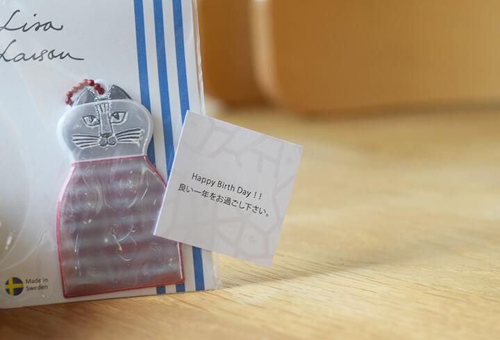 北欧デザイン 北欧雑貨 アルコストア インテリア雑貨 ラッピング 熨斗 ギフト 包装