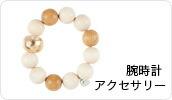 北欧ファッション雑貨 アクセサリー ブレスレット バングル ピアス ネックレス 指輪