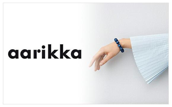 北欧雑貨 アルコストア aarikka アアリッカ