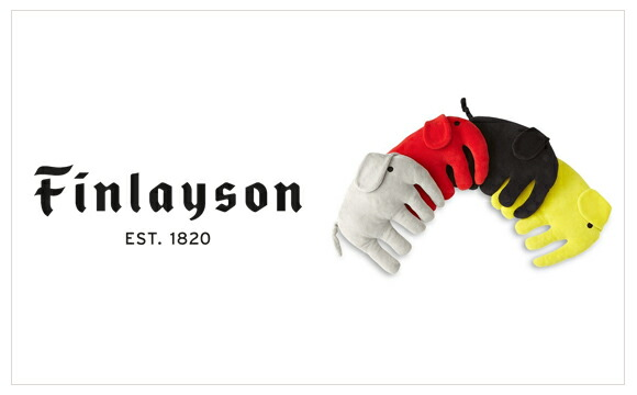 北欧雑貨のarcostore finlayson フィンレイソン