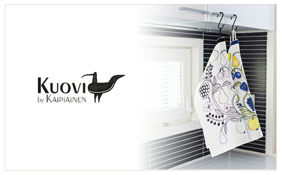 北欧雑貨のarcostore kuovi クオヴィ