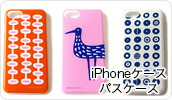 北欧ファッション雑貨 スマホケース アイフォン パスケース iphone iPhone