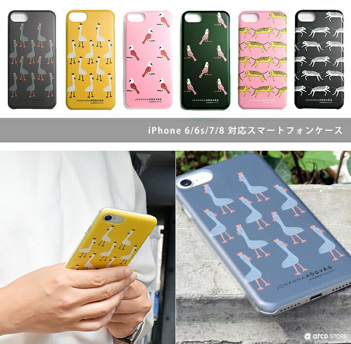 スマホカバー スマホケース iphone8 iphone7 iphone6s アイフォンケース アイフォンカバー 北欧デザイン