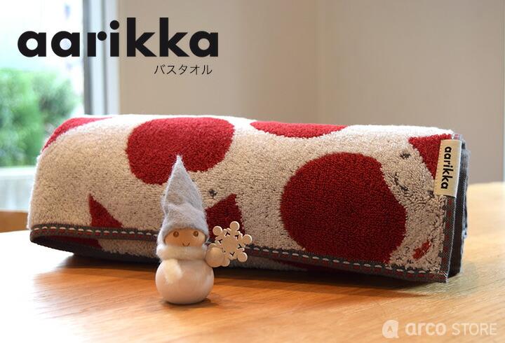 北欧デザイン 北欧雑貨 ハンカチ aarikka アアリッカ クリスマス プレゼント ギフト