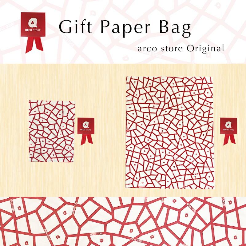 北欧デザイン 包装紙 平袋