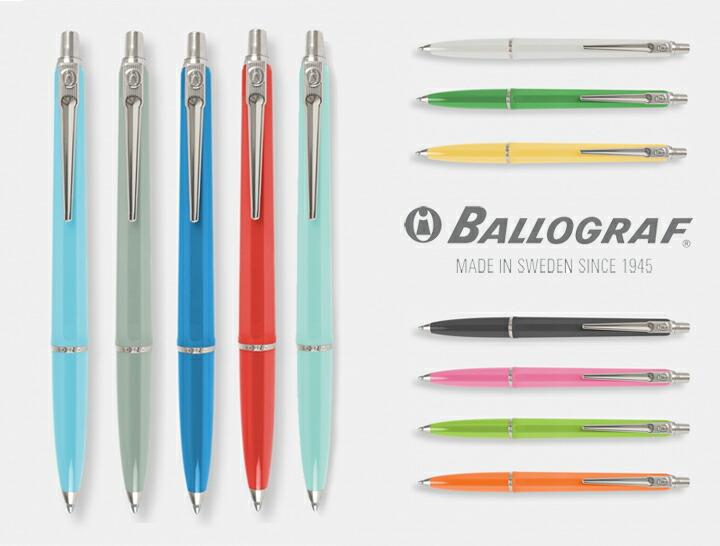 北欧雑貨・ギフト、出産祝い、プレゼントのarco STORE 北欧デザイン 文具 ボールペン バログラフ