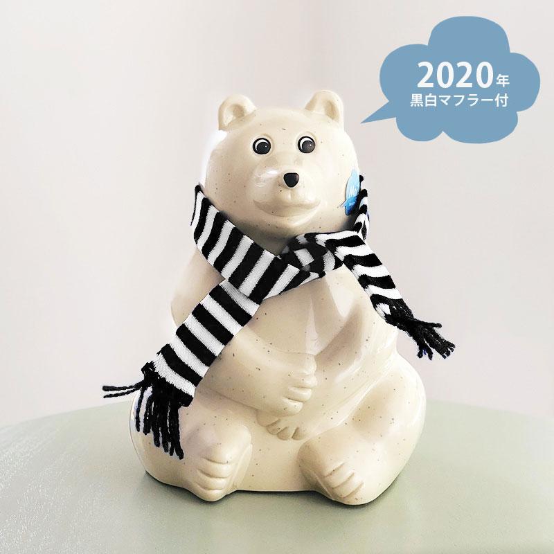 北欧雑貨・北欧デザイン フィンランドのシロクマ貯金箱