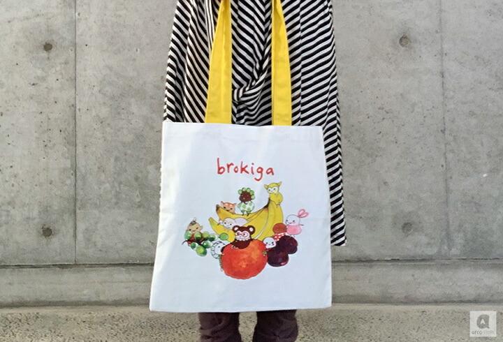 トートバッグ brokiga ブロキガ スウェーデン カバン 鞄 バッグ