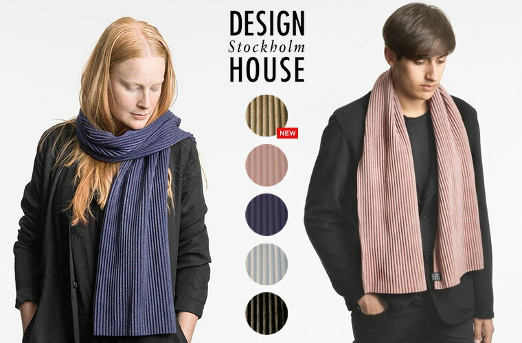 DESIGN HOUSE STOCKHOLM デザインハウスストックホルム プリースフードマフラー
