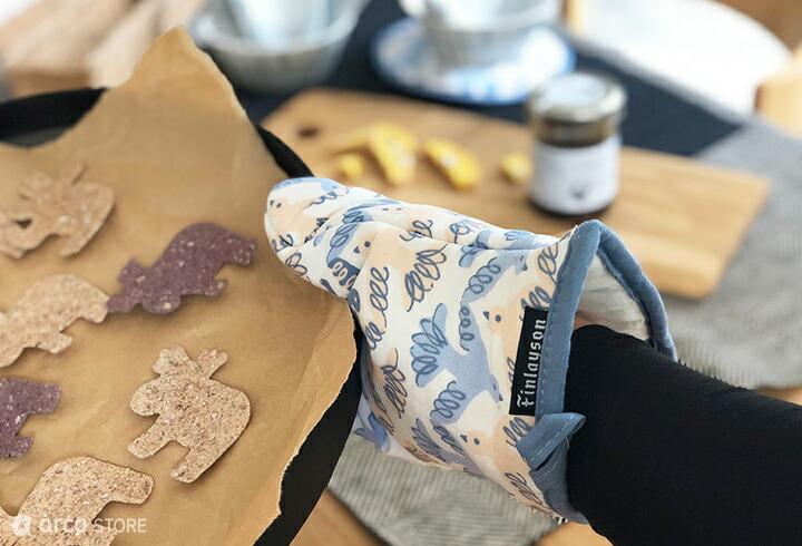 Finlayson フィンレイソン キッチン雑貨 エプロン ミトン 鍋つかみ 鍋敷き ポットホルダー 北欧デザイン