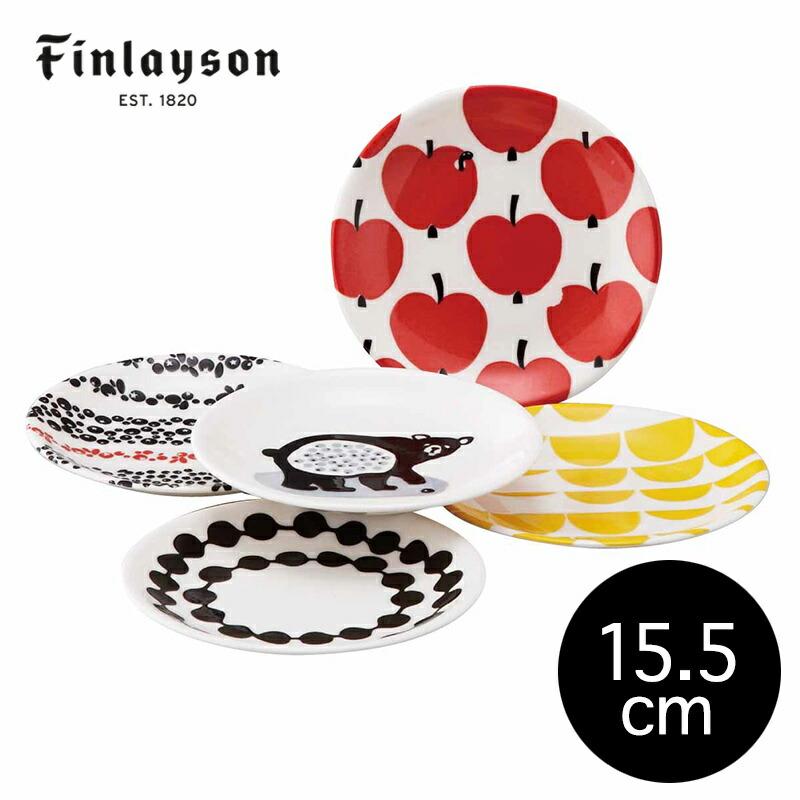 北欧雑貨・ギフト、出産祝い、プレゼントのarco STORE アウトレット 北欧デザイン お皿 さら 食器 プレート フィンレイソン Finlayson