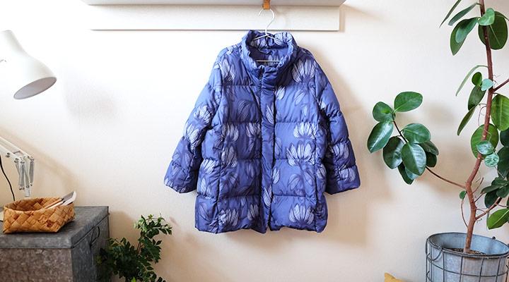 フィンレイソン  ダウン ダウンルームウェア コート 北欧 防寒 あったかい 冬小物 マフラー