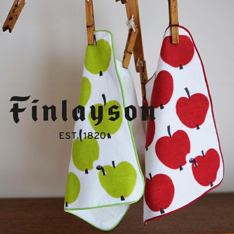 北欧雑貨・ギフト、出産祝い、プレゼントのarco STORE アウトレット フィンレイソン Finlayson