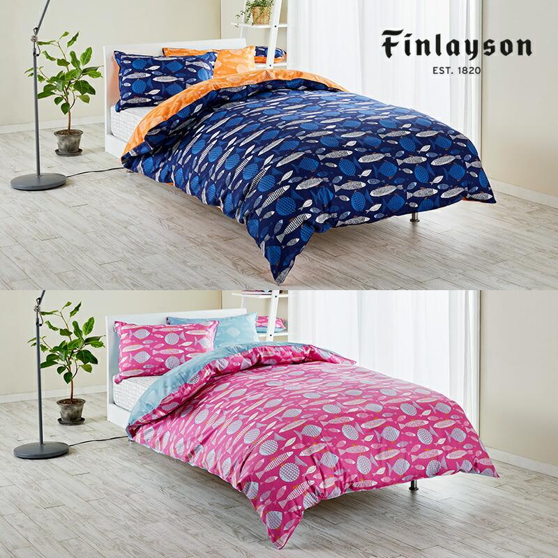北欧雑貨・ギフト、出産祝い、プレゼントのarco STORE アウトレット 北欧デザイン フィンレイソン Finlayson 寝具 かけ布団カバー