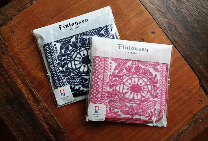 北欧デザイン フィンレイソン Finlayson ハンカチ ミニタオル エレファンティ