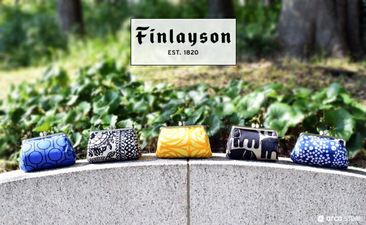 Finlayson フィンレイソン たわら