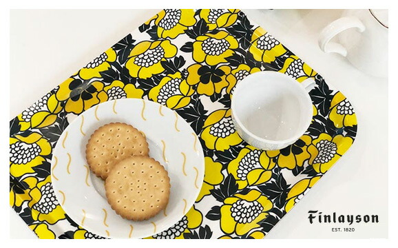 北欧雑貨・ギフトのアルコストア Finalsyon フィンレイソン トレイ キッチン雑貨 北欧デザイン トレー 食器
