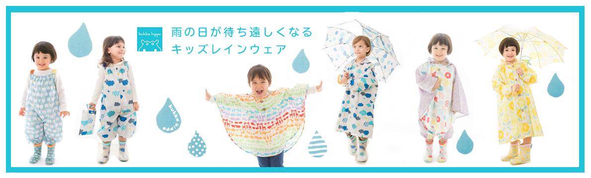 大阪のおしゃれな北欧雑貨