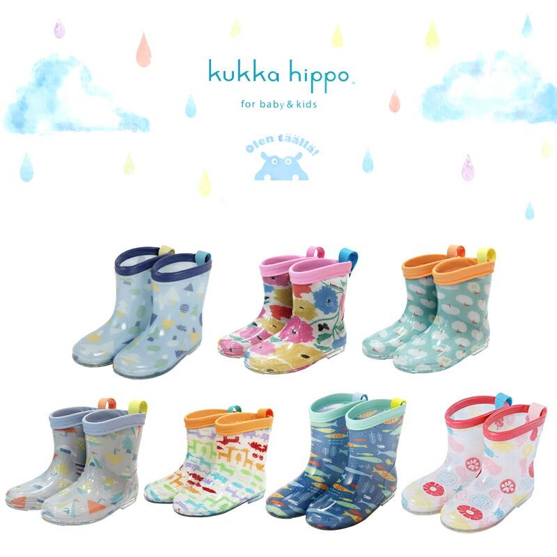 北欧雑貨・ギフト、出産祝い、プレゼントのarco STORE レインコート キッズ 女の子 男の子 子供 雨具