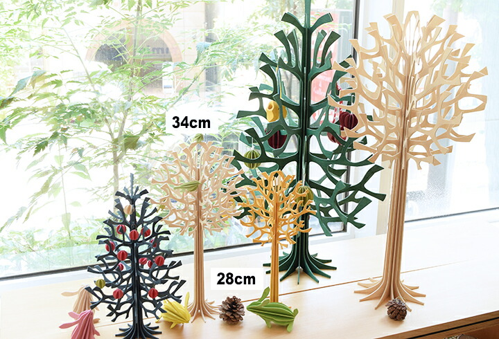 lovi ロヴィ クリスマスツリー 北欧雑貨 クリスマス ギフト プレゼント