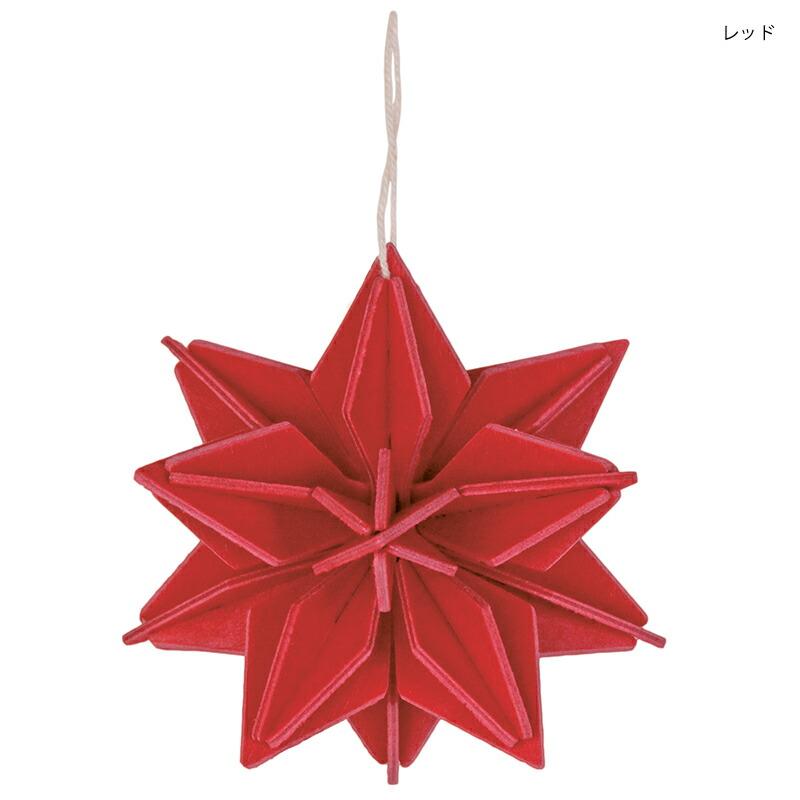Lovi ロヴィ クリスマスツリー もみの木ツリー ロヴィツリー 北欧雑貨 北欧デザイン 北欧クリスマス