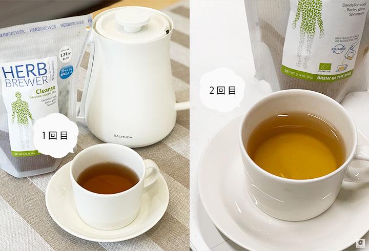 北欧 ハーブティー 紅茶 お茶 HERB BREWER ギフト プレゼント
