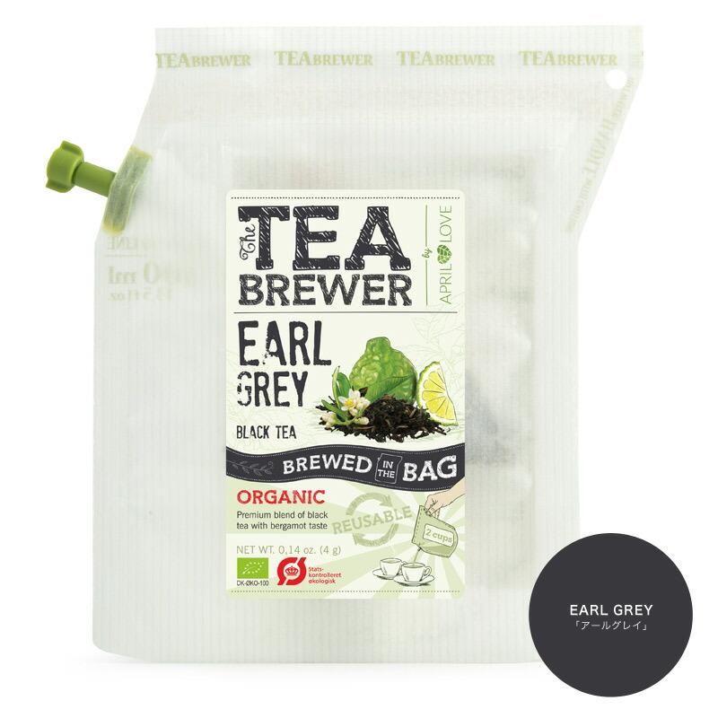 北欧 ハーブティー 紅茶 お茶 TEA BREWER ギフト プレゼント