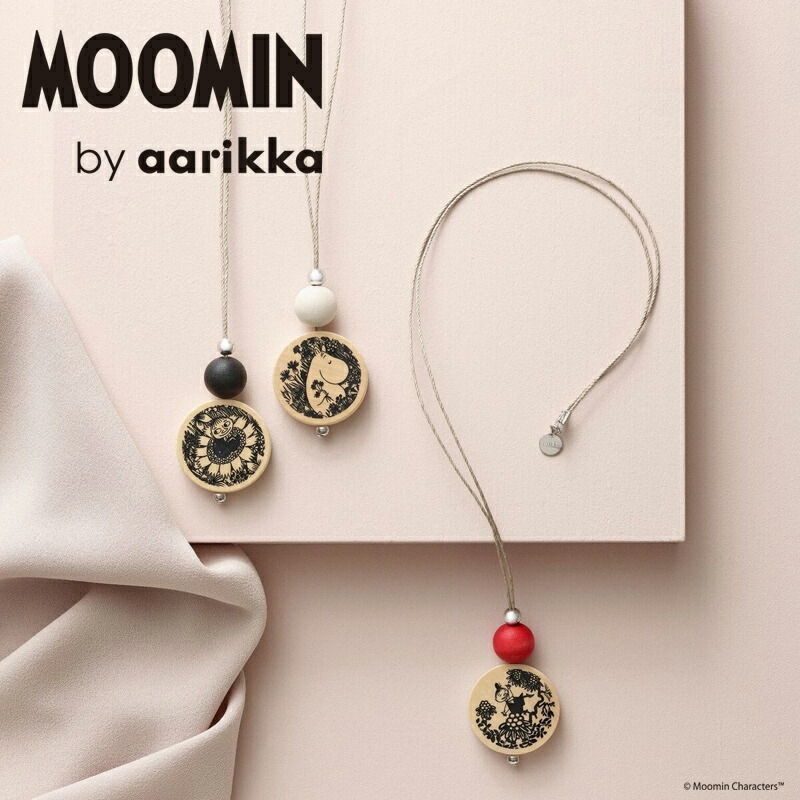 北欧雑貨・ギフト、出産祝い、プレゼントのarco STORE アウトレット aarikka moomin ムーミン