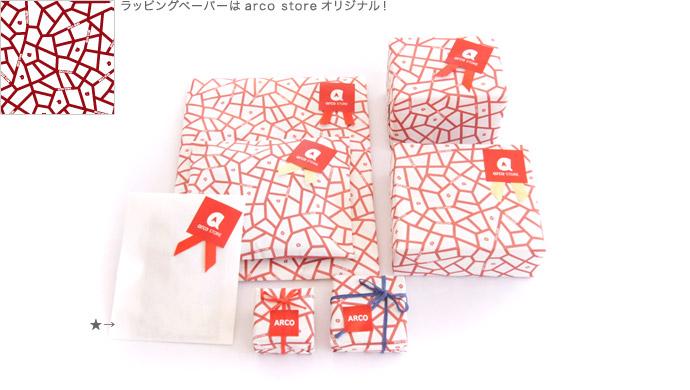 ギフトラッピング BOXなし(無料)