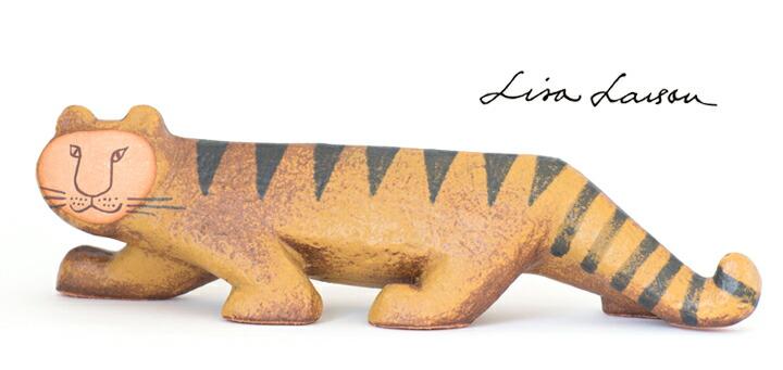 Lisa Larson (リサ・ラーソン)  陶器置物