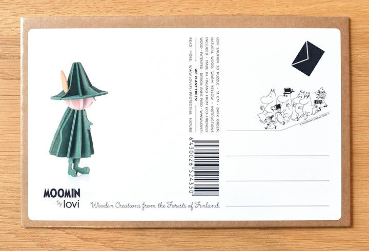 Lovi ロヴィ オーナメントカードムーミンシリーズ スナフキン
