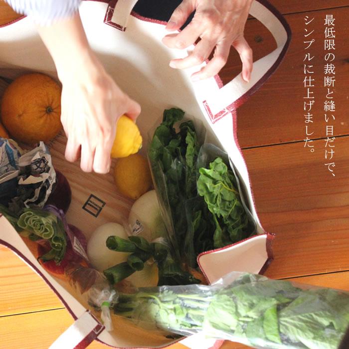 tarasukin bonkers 野菜トート L