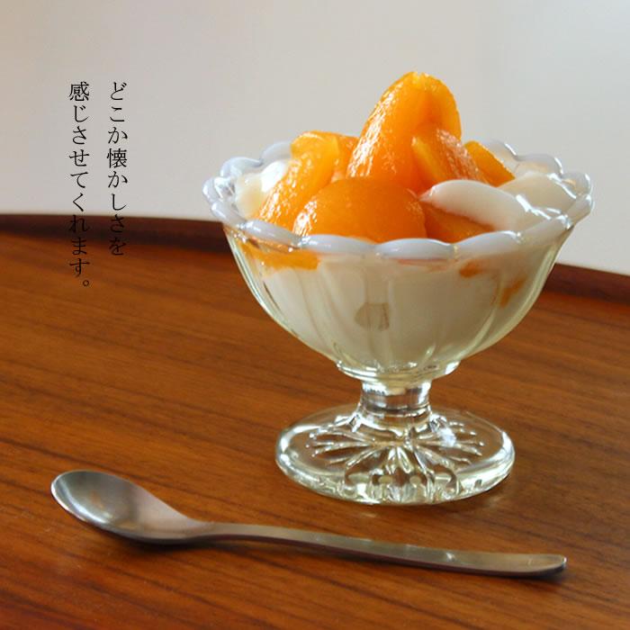 廣田硝子 雪の花 ミニアイスクリーム 古代色