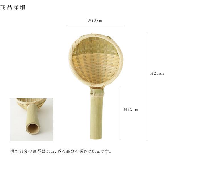 松野屋 銅手打ちおろし金 ミニ / 6型
