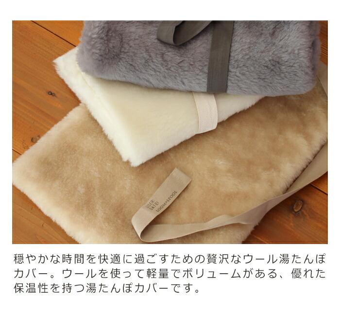 Serene SRN湯たんぽセット ファシー2.0L
