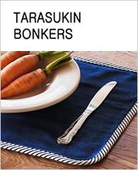 タラスキン ボンカース